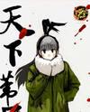 Tianxia Diji
