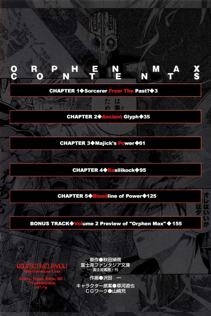 Majutsushi Orphen Hagure Tabi Max 1 Page 3