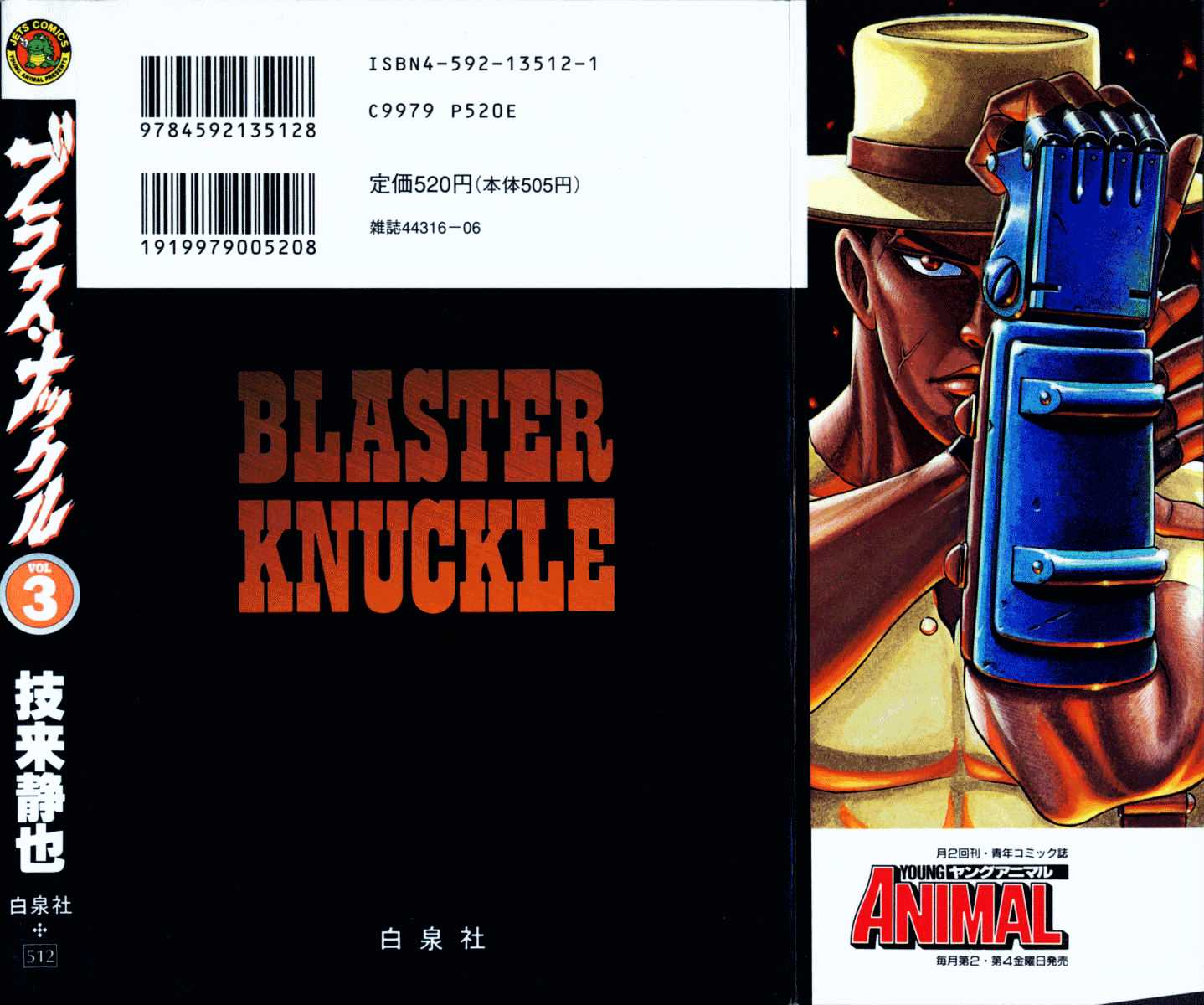 Blaster Knuckle 12 Page 2