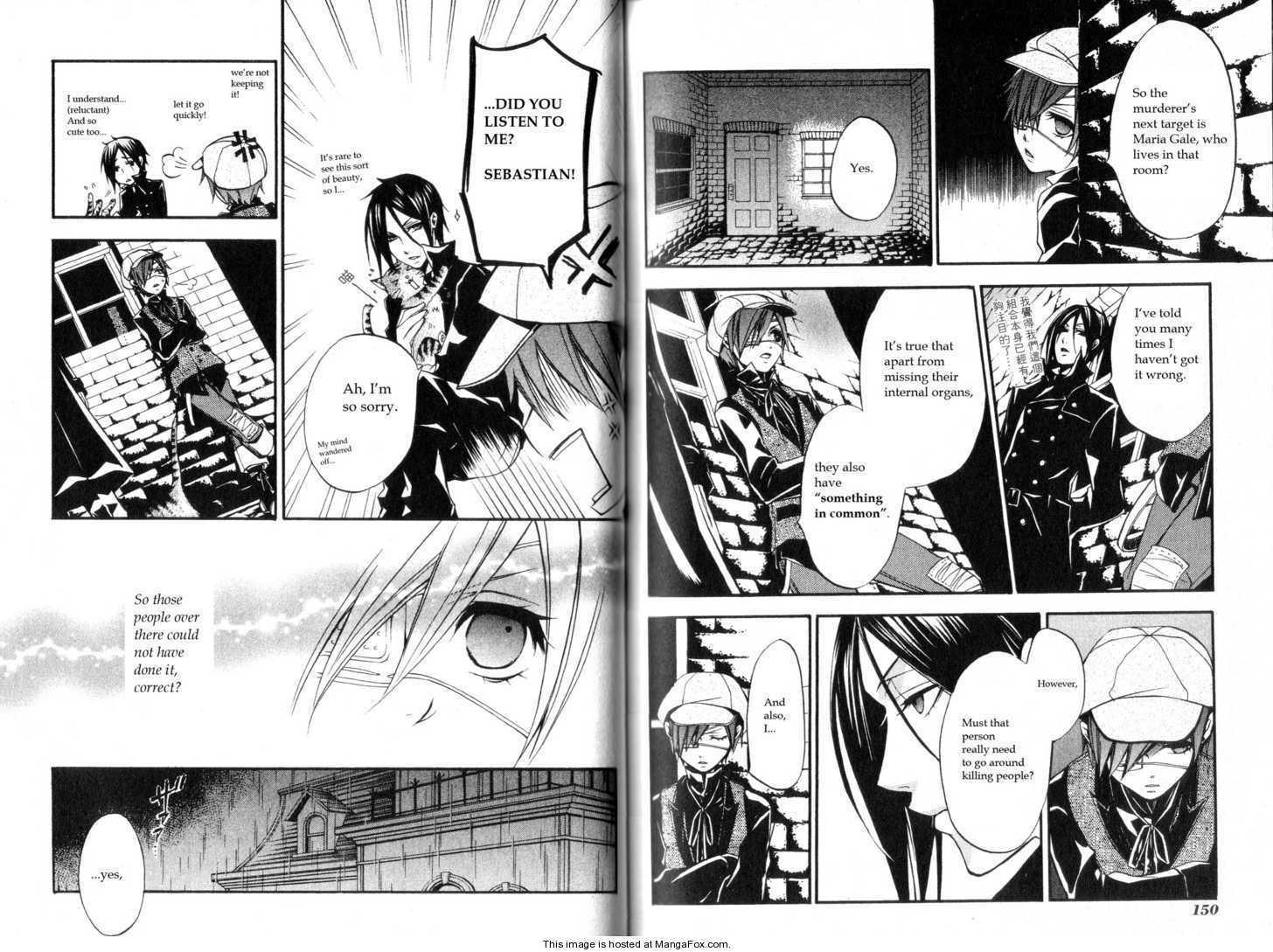 Kuroshitsuji 9 Page 3