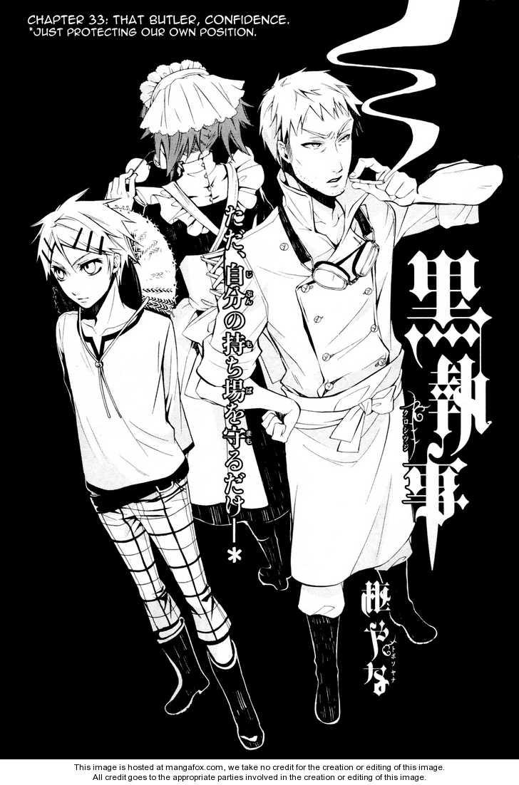 Kuroshitsuji 33 Page 1