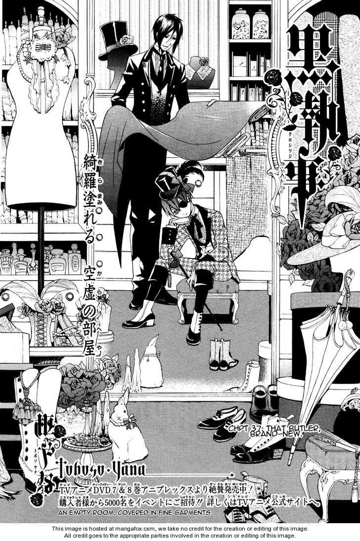 Kuroshitsuji 37 Page 1