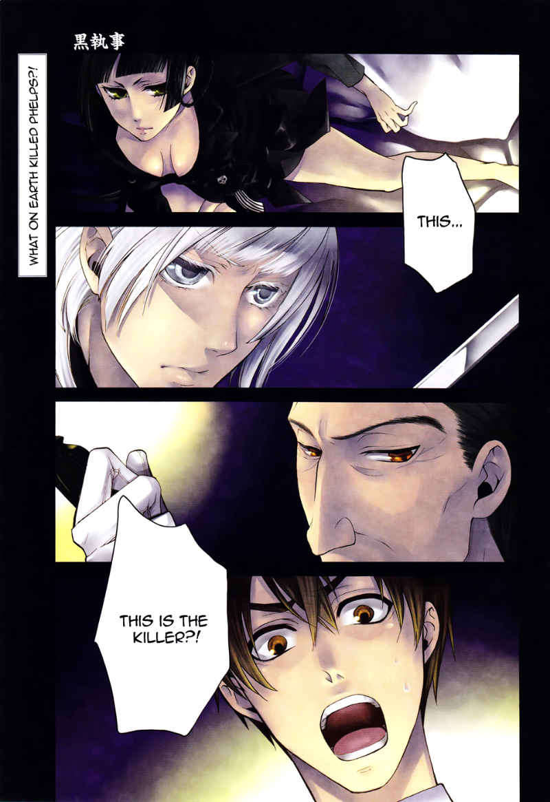 Kuroshitsuji 47 Page 2