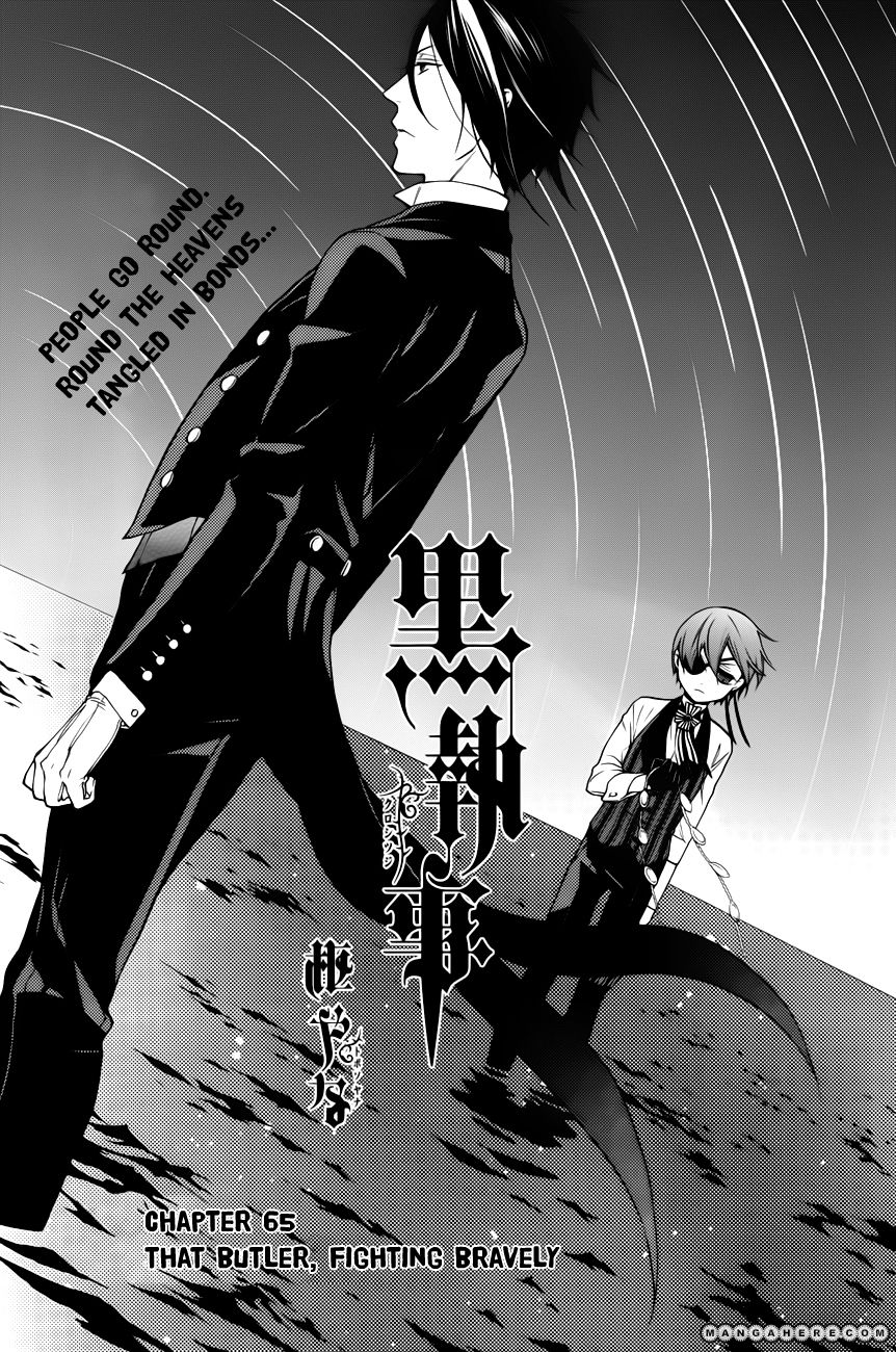 Kuroshitsuji 65 Page 2