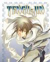Tengujin