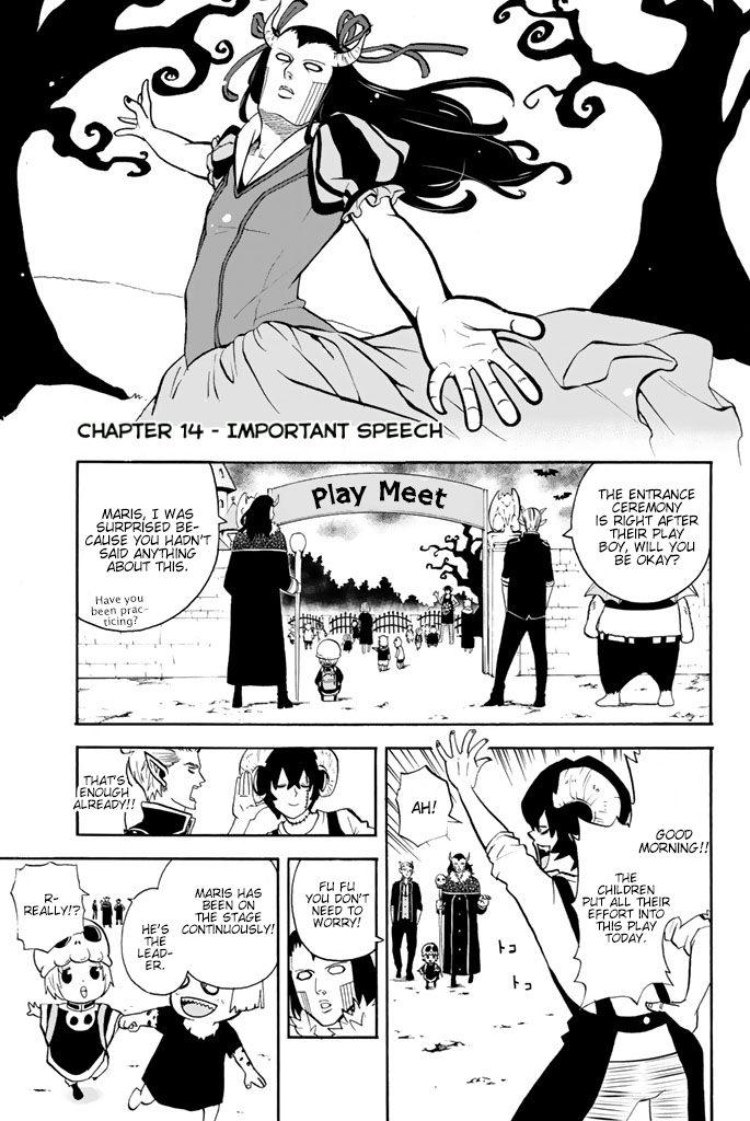 Sodatechi Maou! 14 Page 1