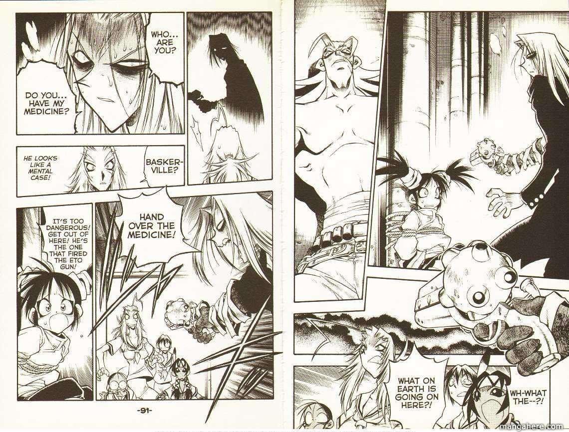 Et Cetera 23 Page 2