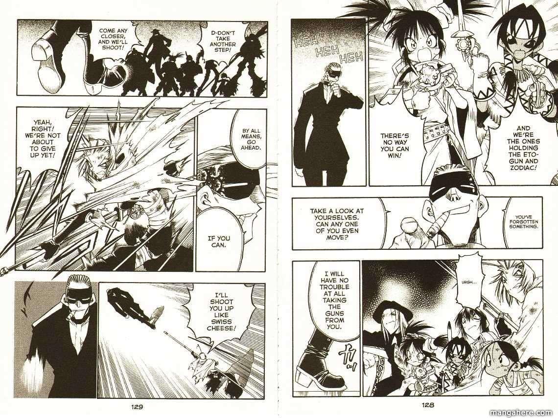 Et Cetera 39 Page 2
