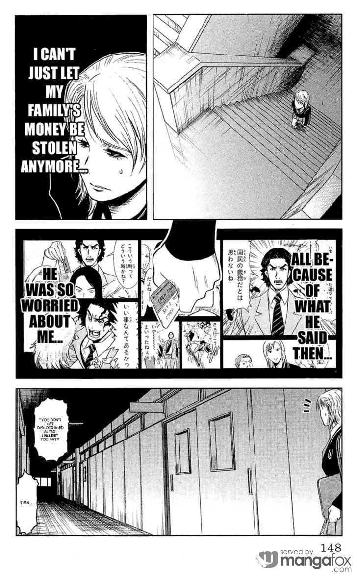 Akumetsu 51 Page 2