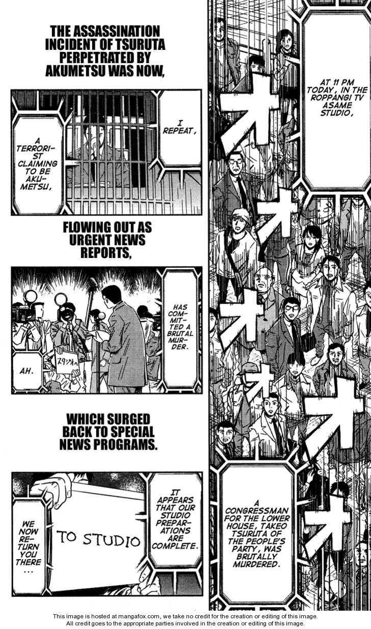 Akumetsu 70 Page 2