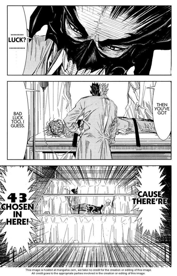 Akumetsu 119 Page 3