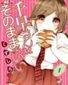 Chihaya-san's Fine That Way