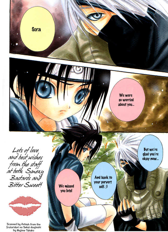Oujisama no Obenkyou 3 Page 1