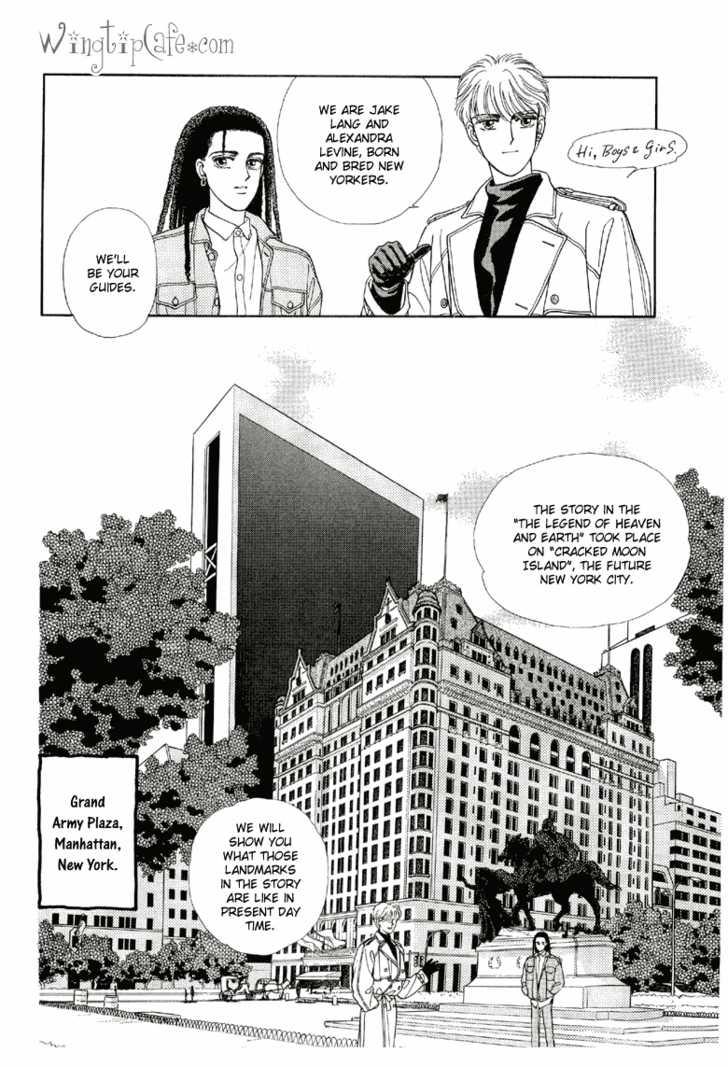 Sora no Shinwa Chi no Shinwa 3 Page 3