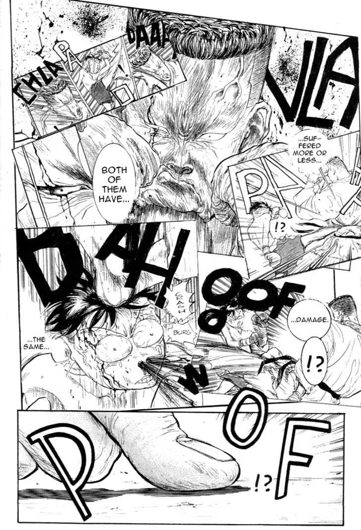 Hakaiou Noritaka 48 Page 2