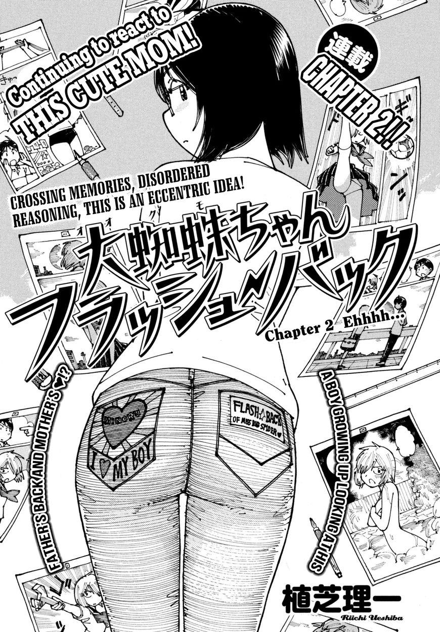 Ookumo-chan Flashback - Chapter 2 - 2