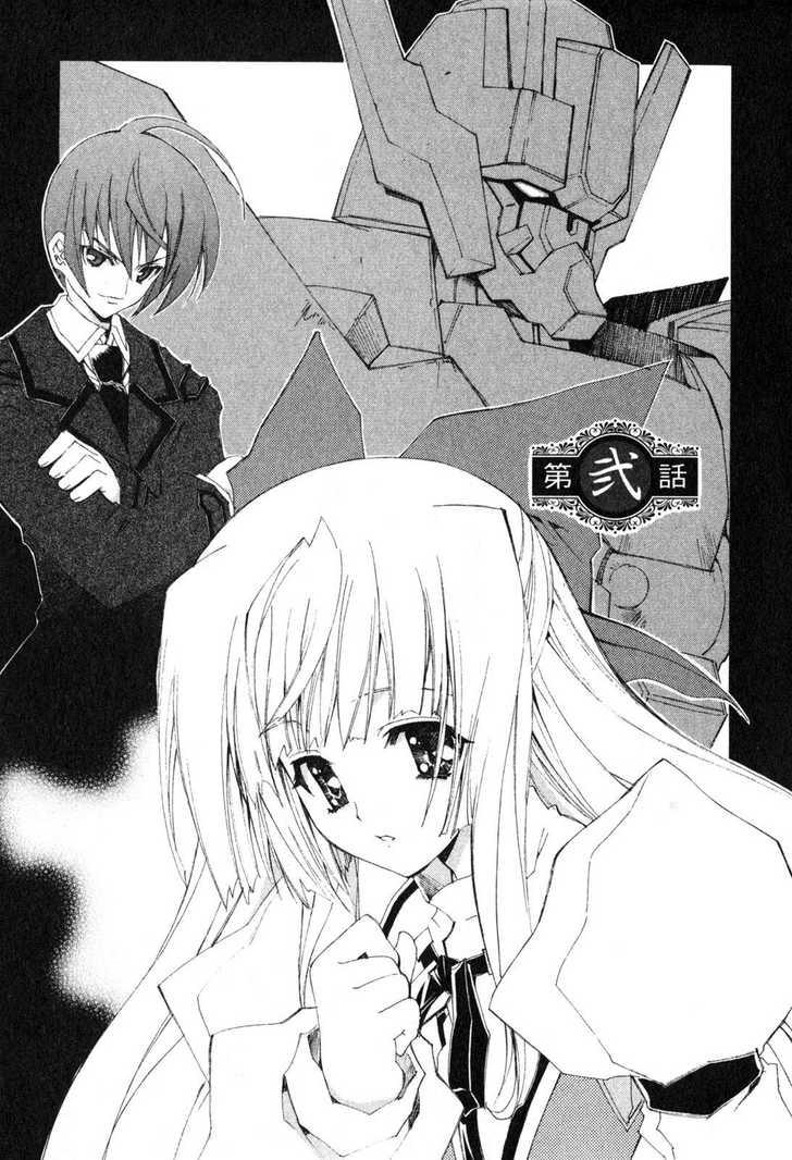 Kannazuki no Miko 2 Page 1