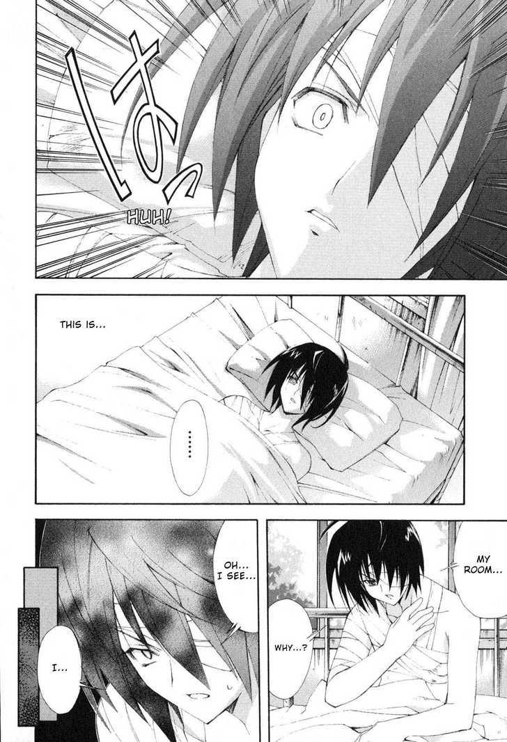Kannazuki no Miko 5 Page 2