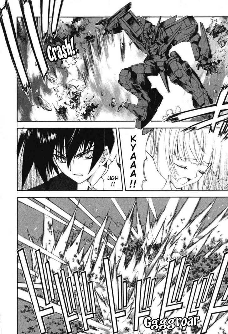 Kannazuki no Miko 6 Page 2