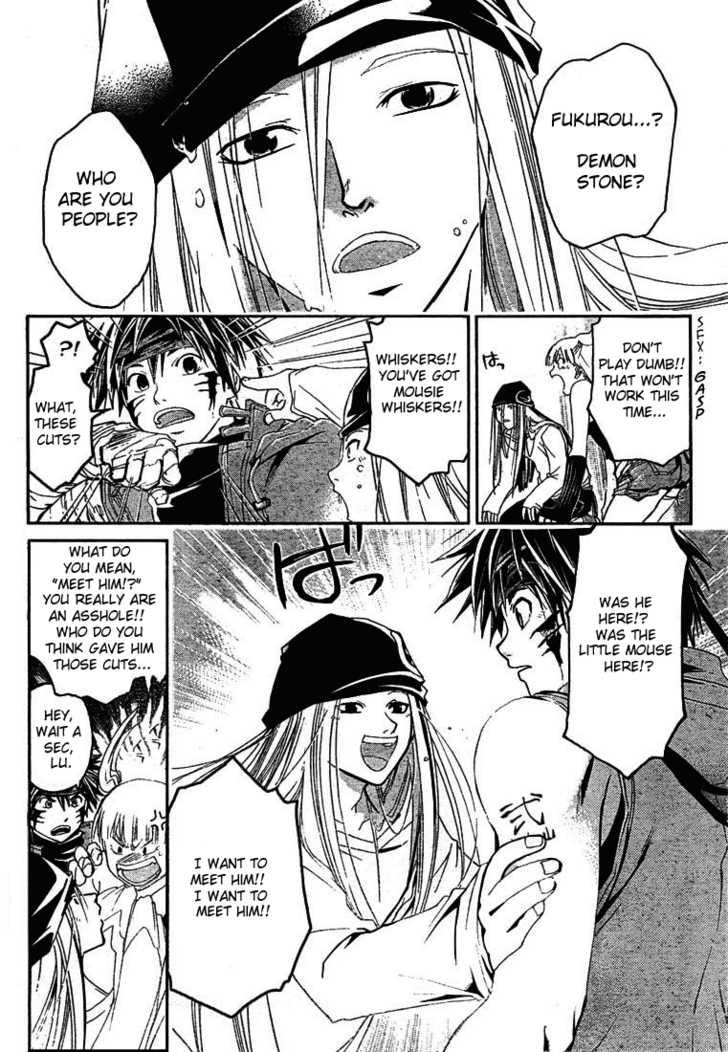 Shirogane no Karasu 11 Page 2