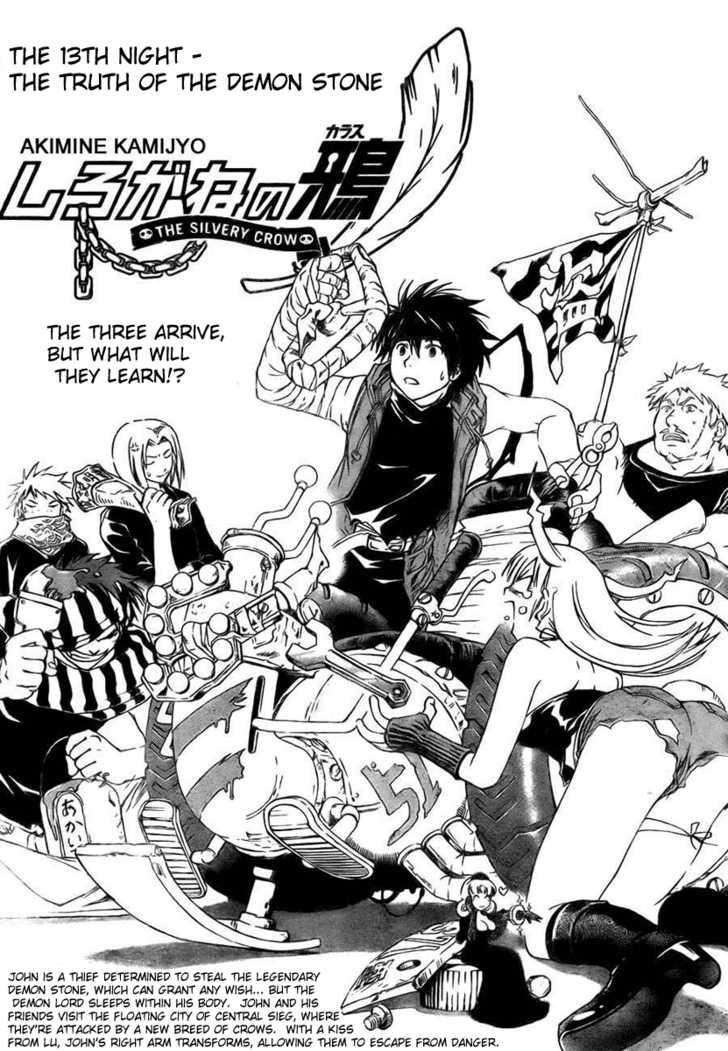 Shirogane no Karasu 13 Page 1