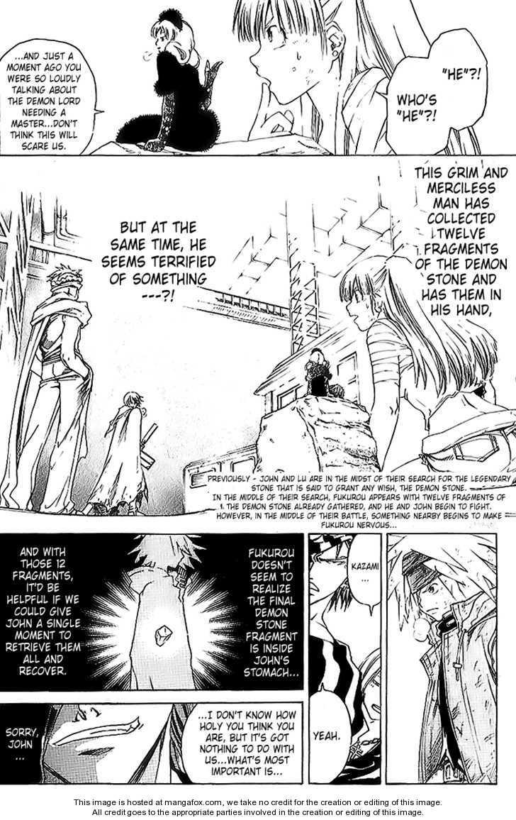 Shirogane no Karasu 20 Page 2