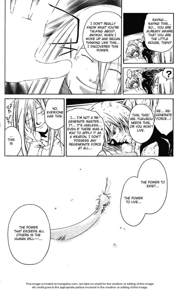 Shirogane no Karasu 24 Page 2
