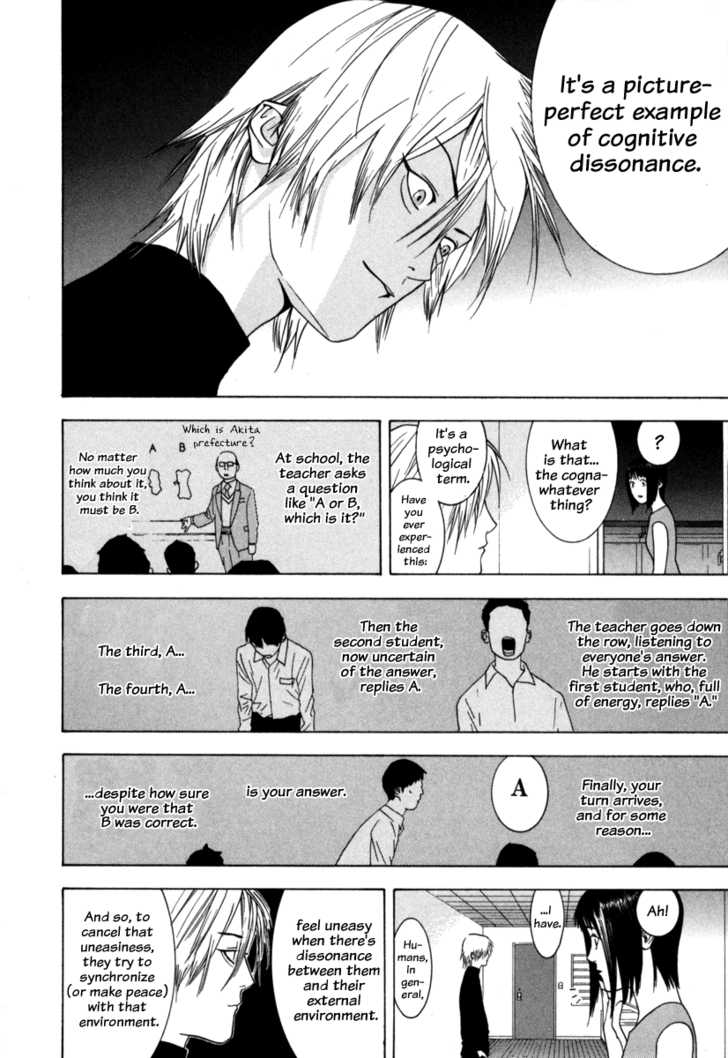 Liar Game 5 Page 3
