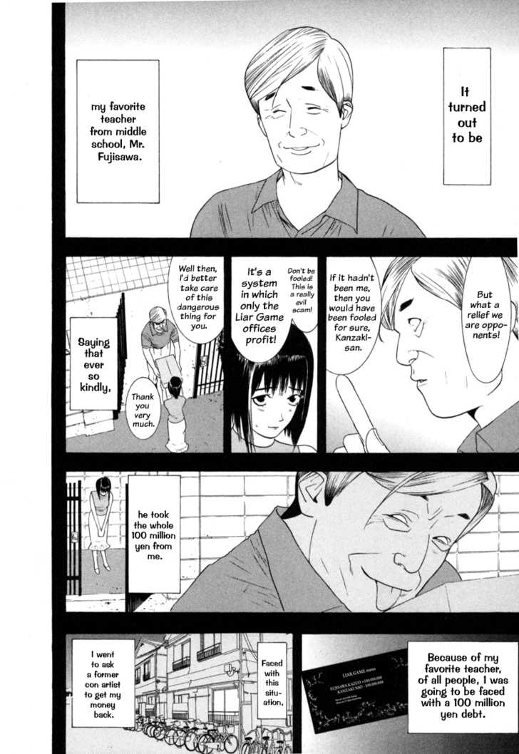 Liar Game 7 Page 2