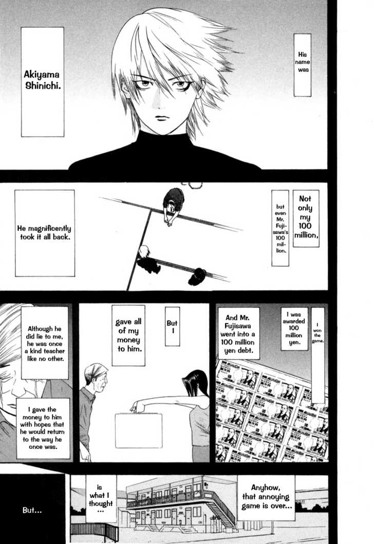 Liar Game 7 Page 3