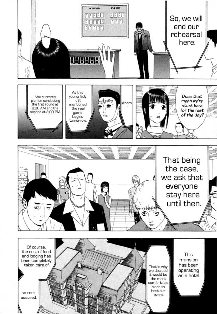 Liar Game 9 Page 2
