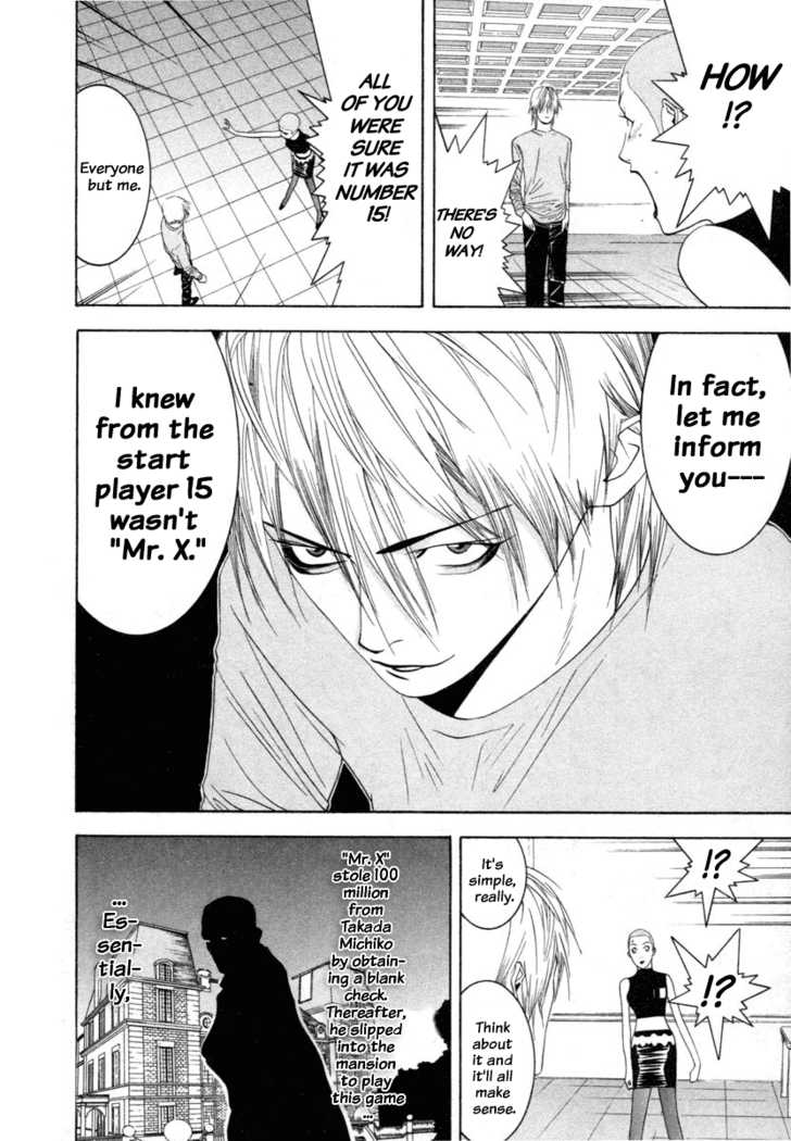 Liar Game 15 Page 2