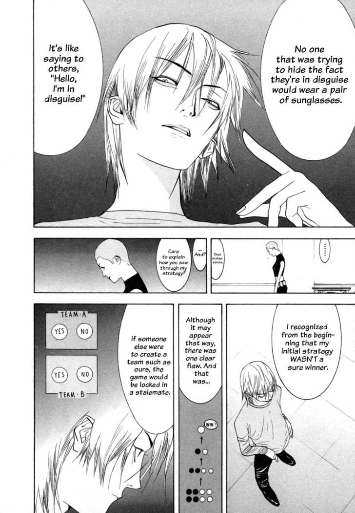 Liar Game 15 Page 4
