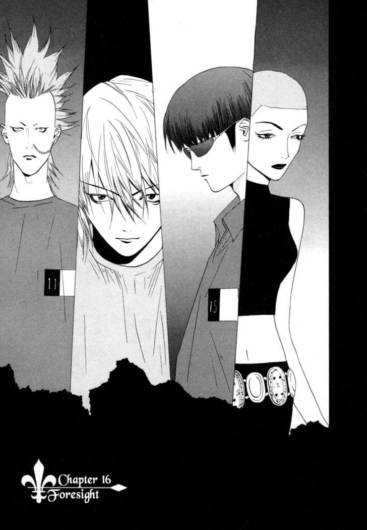 Liar Game 16 Page 1