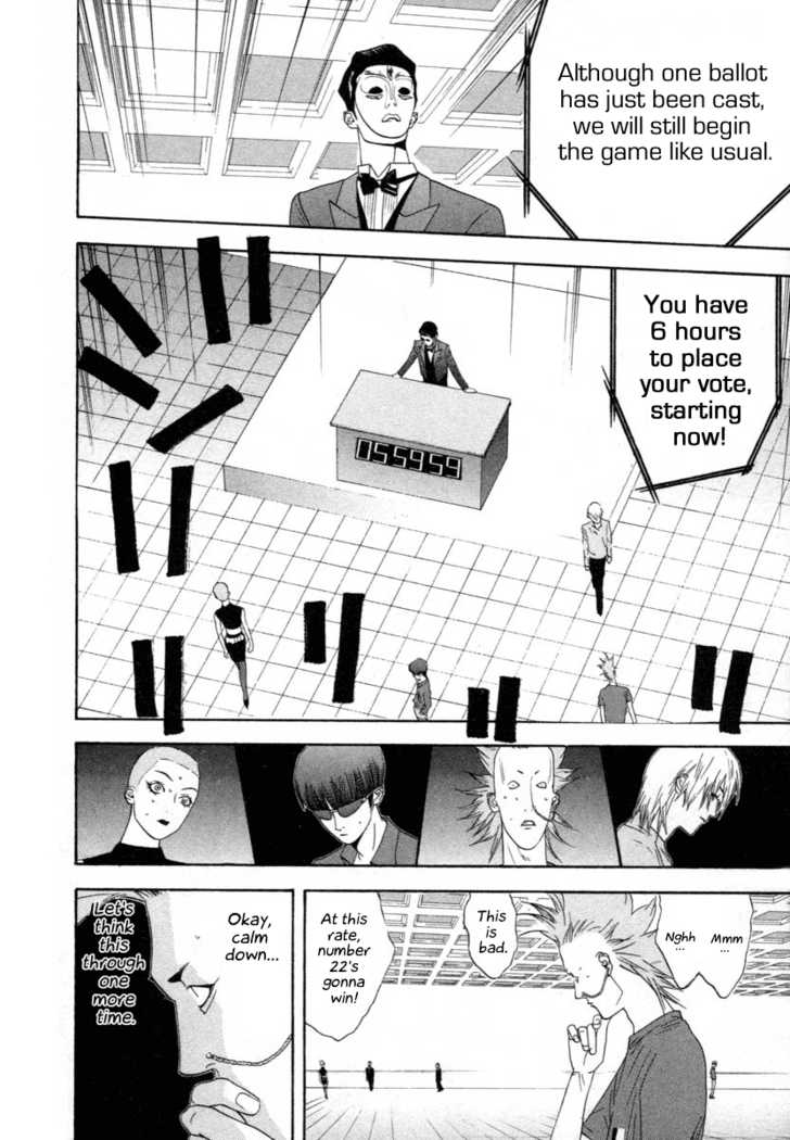 Liar Game 16 Page 2