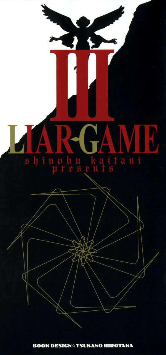 Liar Game 18 Page 2