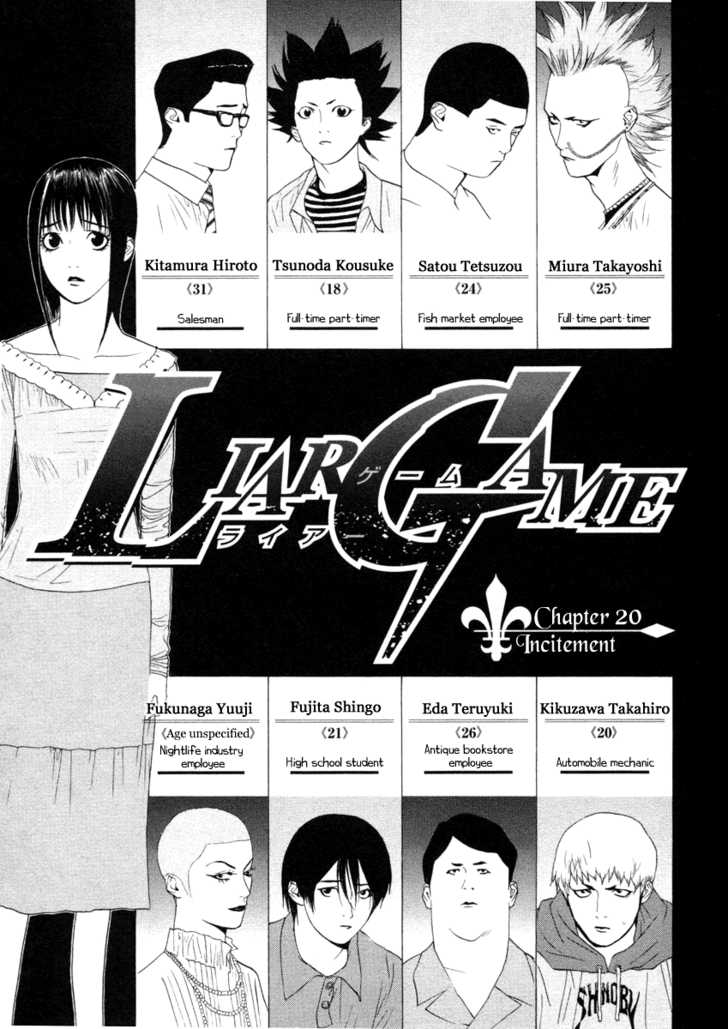 Liar Game 20 Page 1