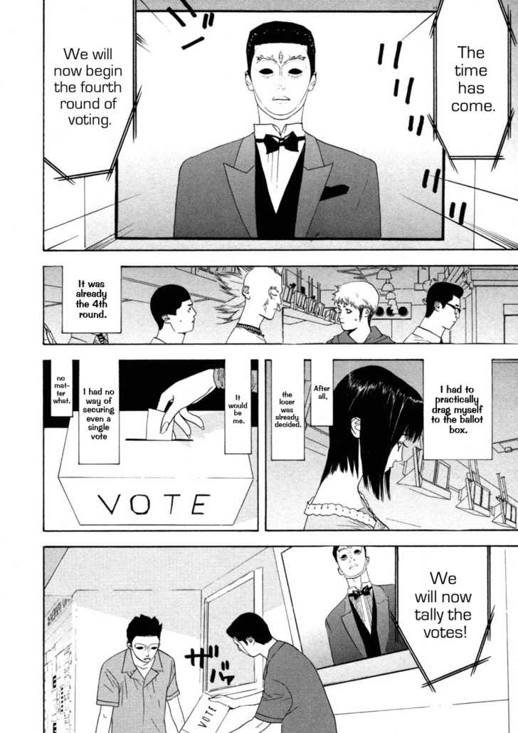 Liar Game 23 Page 2