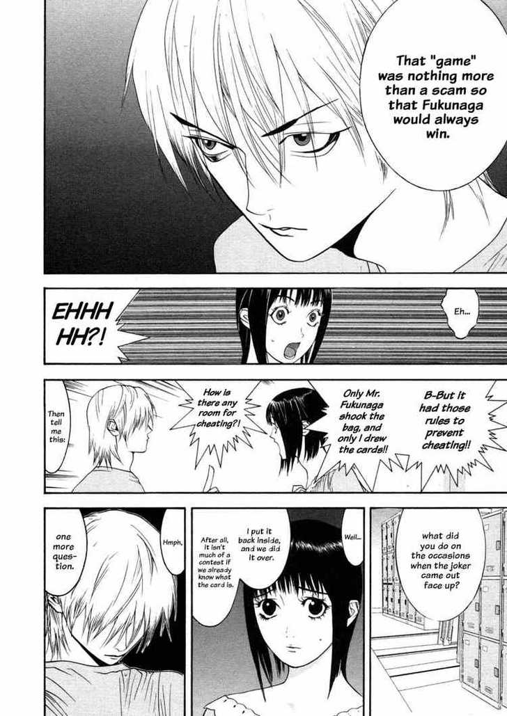 Liar Game 24 Page 4
