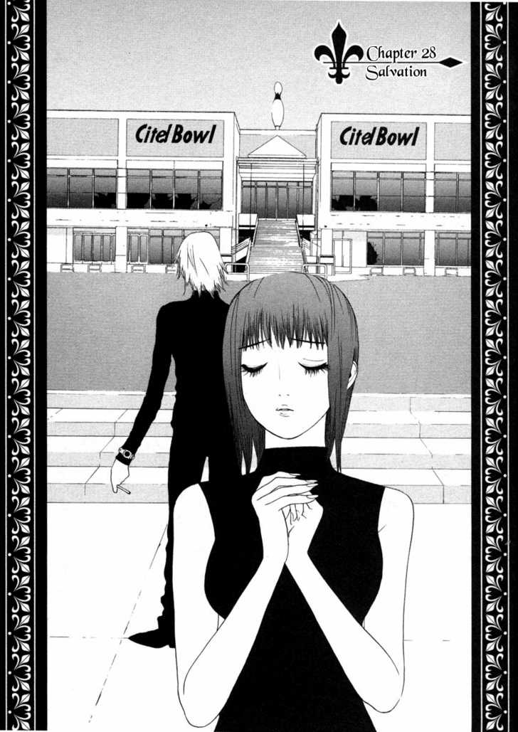 Liar Game 28 Page 2