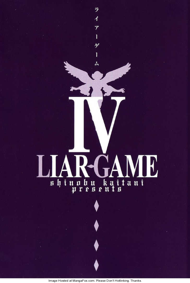 Liar Game 29 Page 2