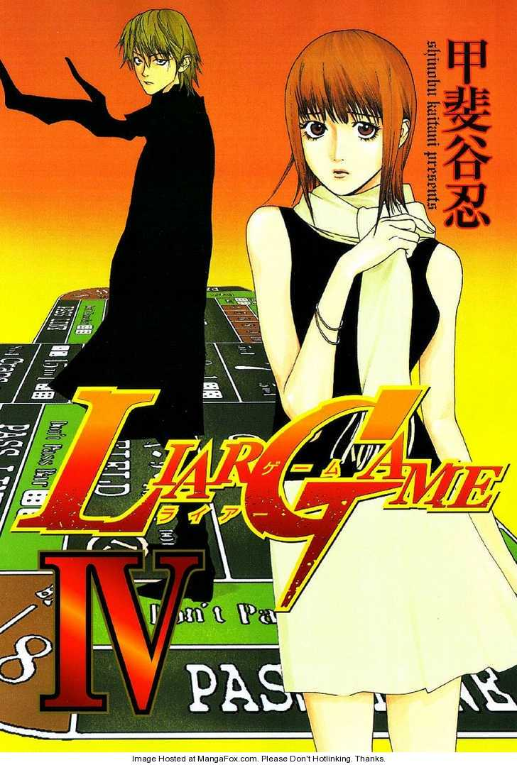 Liar Game 29 Page 3