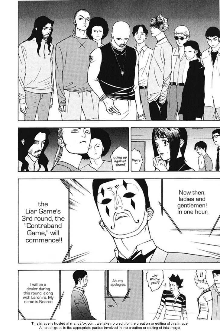 Liar Game 31 Page 2