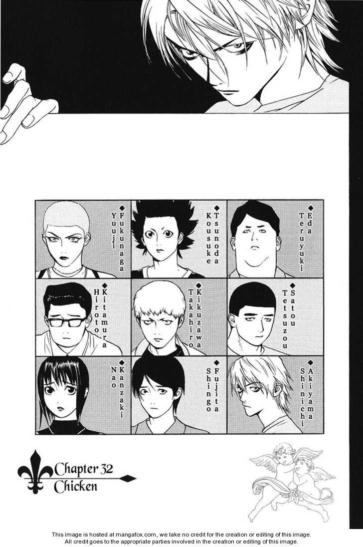 Liar Game 32 Page 1