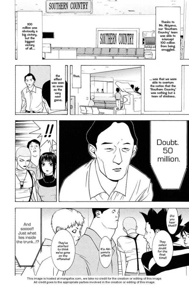 Liar Game 33 Page 2