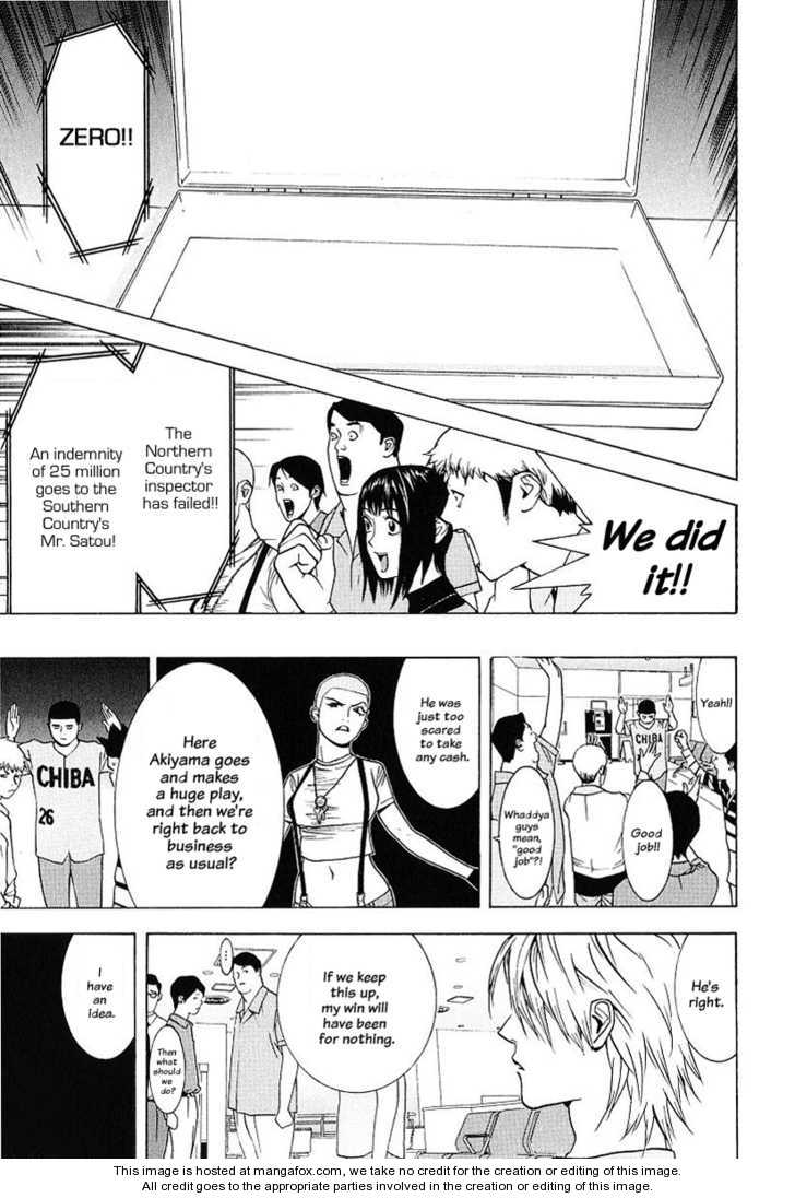 Liar Game 33 Page 3