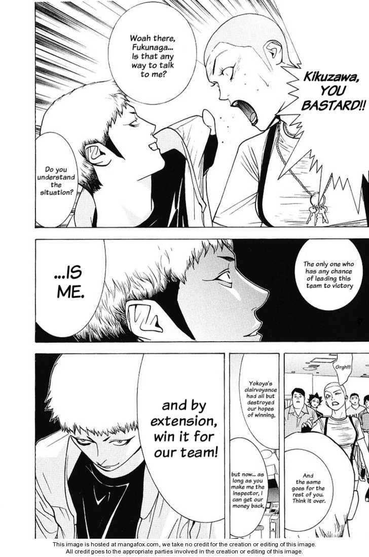 Liar Game 36 Page 2