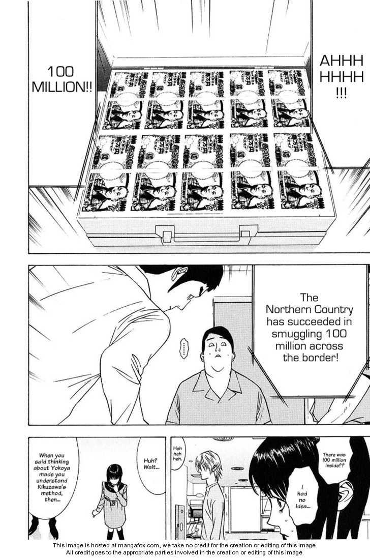 Liar Game 37 Page 4