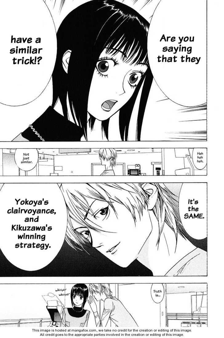 Liar Game 37 Page 5