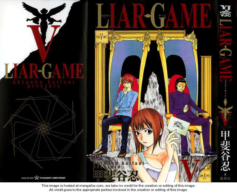 Liar Game 39 Page 2